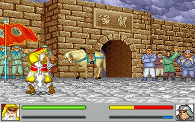 Game Sango Fighter 1