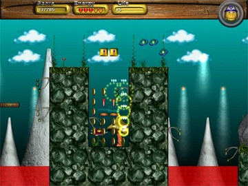 Game CheboMan 2