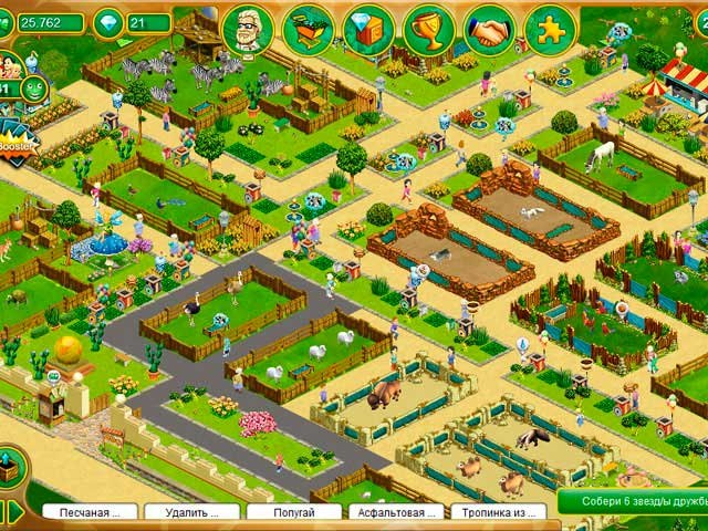 Game My Free Zoo 1